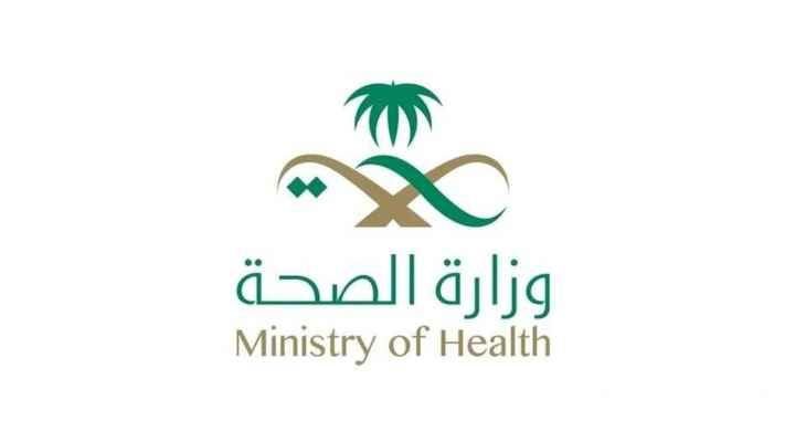 """تسجيل 12 وفاة و1289 إصابة جديدة بـ""""كوفيد 19"""" في السعودية"""