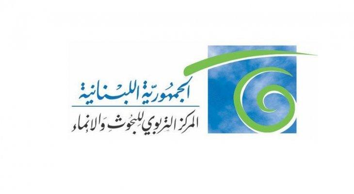 المركز التربوي للبحوث: شهيب لم يوقع توصيفا جديدا للمواد التعليمية والتدريب يكون على توصيف 2016