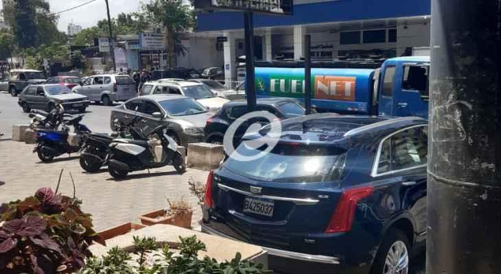 النشرة: إشكال أمام محطة وقود في فرن الشباك تخلله إطلاق نار