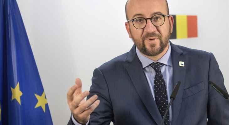 الاتحاد الأوروبي: تمديد العقوبات على روسيا بسبب ممارساتها بأوكرانيا