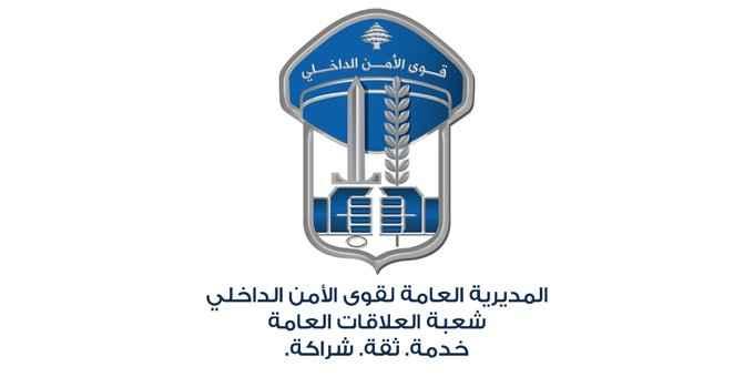 قوى الأمن: تفجير أجسام متفجرة وقذائف في حقل عيون السيمان غدا