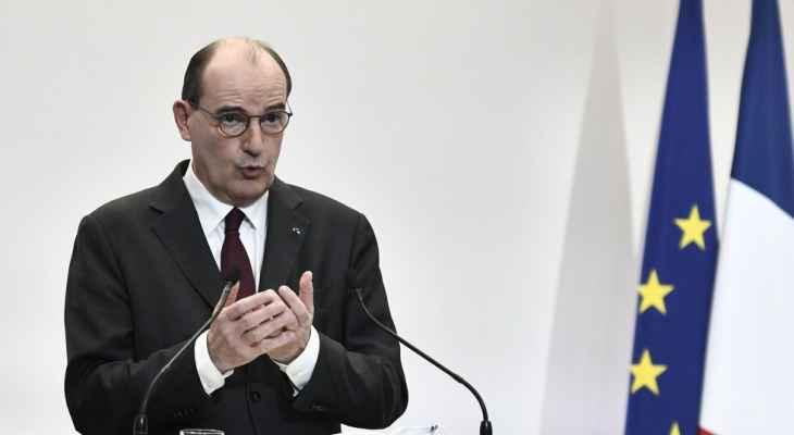 رئيس الوزراء الفرنسي: سلالة دلتا من فيروس كورونا هي الأكثر انتشارا في فرنسا