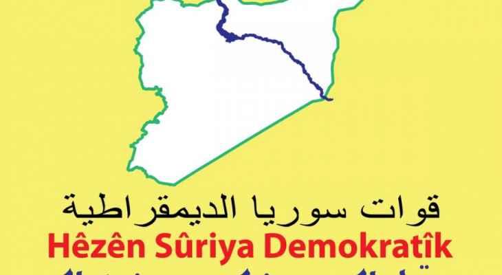 قسد: إفشال هجمات بطائرات مسيرة بمنطقة حقل العمر التي تضم قاعدة أميركية بدير الزور