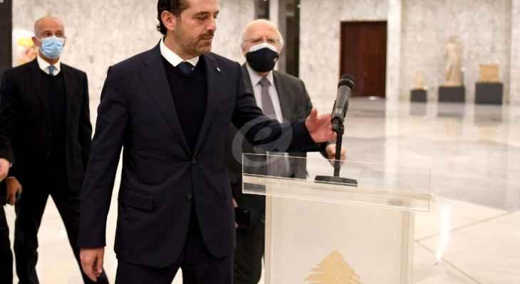 وصول الحريري إلى قصر بعبدا للمشاركة في الاستشارات النيابية
