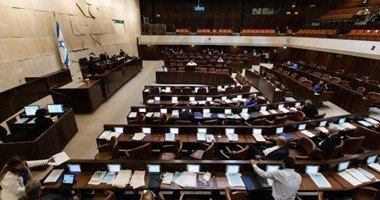الكنيست الإسرائيلي يفشل في تمرير قانون المواطنة الذي يمنع لم شمل عائلات فلسطينية