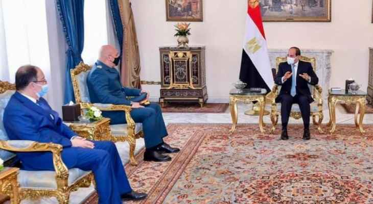 قائد الجيش إستهل زيارته إلى مصر بلقاء السيسي: بحثٌ في تعزيز العلاقة بين الجيشين