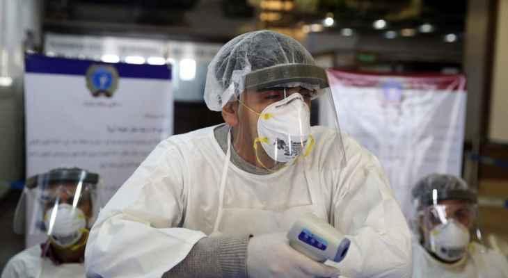 """الصحة المصرية تطالب بضرورة إرتداء الكمامات منعاً لإنتشار """"كورونا"""""""