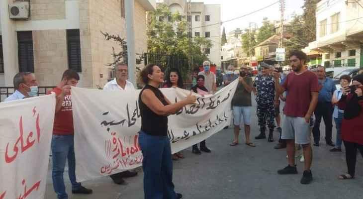 مسيرة في حلبا للمطالبة برفع الحصانات ومحاكمة المتورطين بتفجير المرفأ