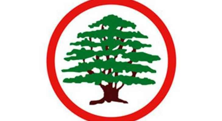 القوات اللبنانية: الحريري يتقصد أن يلصق التهم زورا بنا وهذا يعمق روح الانقسام والتشرذم