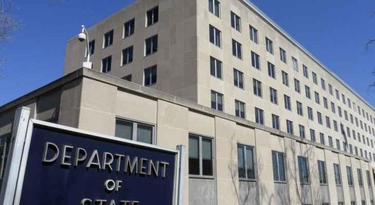 خارجية أميركا: قلقون بشان الهجوم على السفينة الإسرائيلية وندعو رئيس تونس للإسراع برفع حالة الطوارئ