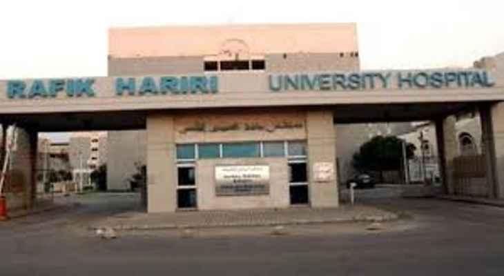 مستشفى بيروت الحكومي: 48 مريضا عدد المصابين بكورونا داخل المستشفى