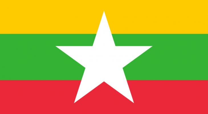 سلطات بريطانيا تطالب بتشكيل حكومة منتخبة في ميانمار