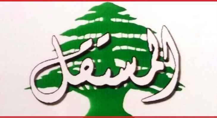 التيار المستقل: الجيش كان وسيبقى الدرع الواقي لشعب لبنان من عواصف الشر