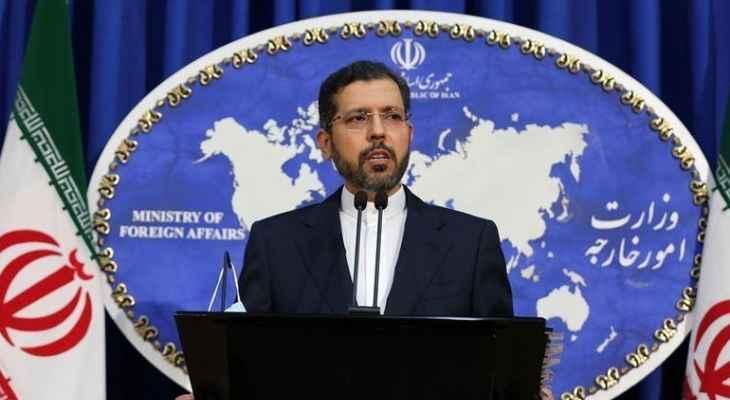 الخارجية الإيرانية: مفاوضات فيينا حققت تقدماً وطهران لا تستعجل التوصل لإتفاق
