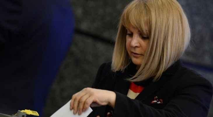 مسؤولة روسية: نخطط لافتتاح 350 مركز اقتراع حول العالم خلال انتخابات الدوما