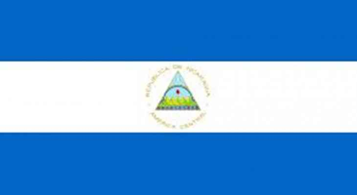 وضع مرشح للانتخابات الرئاسية في نيكاراغو قيد الاقامة الجبرية