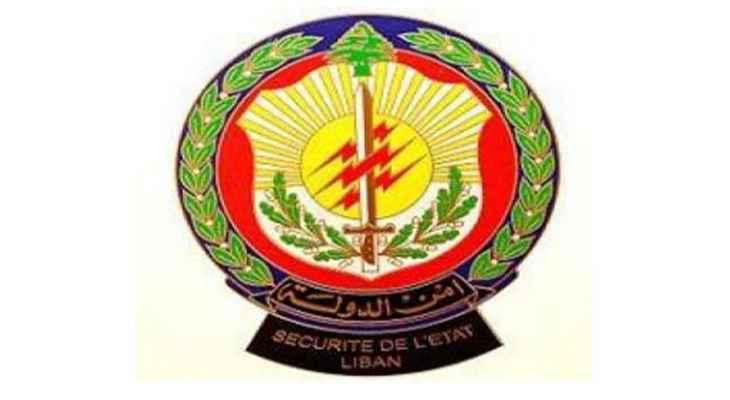أمن الدولة: نجري تحقيقاً شاملاً بالإشكال أمام محطة محروقات في فرن الشباك