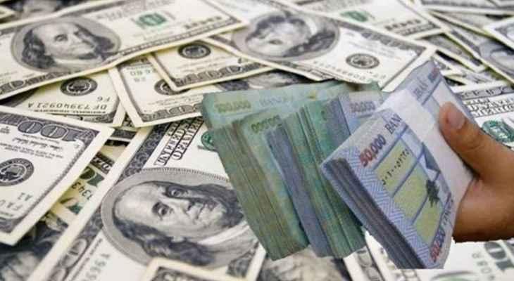 انخفاض بسعر صرف الدولار في السوق السوداء الى 18500 ليرة للدولار الواحد