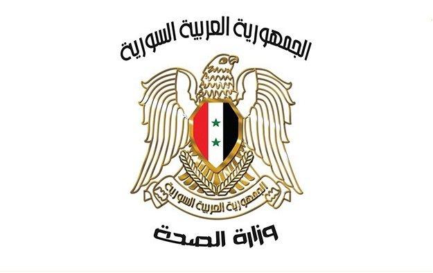 """تسجيل وفاة واحدة و21 إصابة جديدة بـ""""كورونا"""" في سوريا و9 حالات شفاء"""