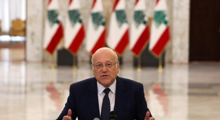 الجمهورية: لقاء بين الرئيس عون وميقاتي لاستكمال البحث في عملية توزيعة الحقائب