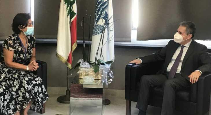 وزني بحث مع رشدي في سبل تسهيل نشاط الأمم المتحدة