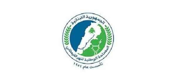 مصلحة الليطاني: رصد أعمال حفر ونقل رمول في جبال الريحان