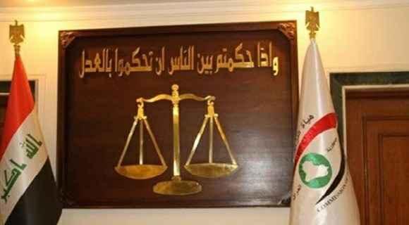 القضاء العراقي يصدر مذكرات قبض بحق شخصيات شاركت في مؤتمر دعا للتطبيع مع اسرائيل