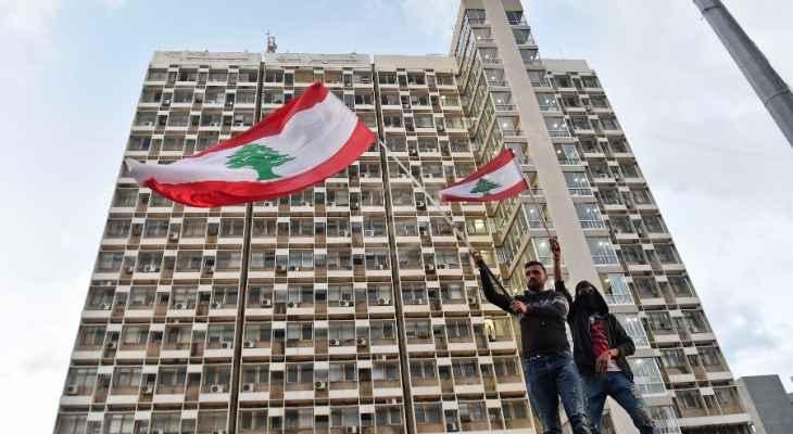 محتجون يقتحمون مبنى كهرباء لبنان في مار مخايل ويسيطرون عليه