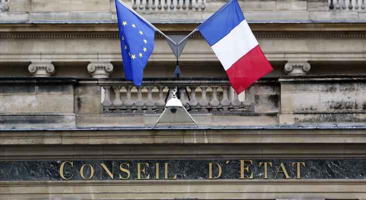 مجلس الدولة الفرنسي صادق على تسليم شقيق رئيس بوركينا فاسو إلى بلده