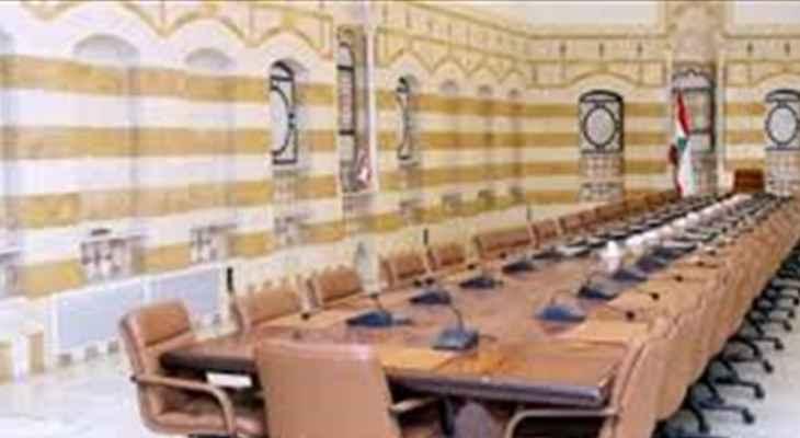 وزيري الثقافة والعدل: لا صحة للخبر عن التصادم خلال الجلسة المصغرة لصياغة البيان الوزاري