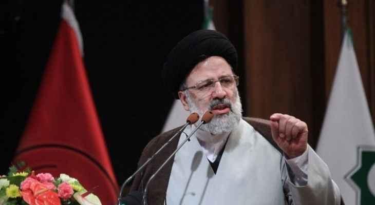 مسؤول إيراني: رئيسي سيقدم تشكيلة حكومته وسيؤدي القسم غداً