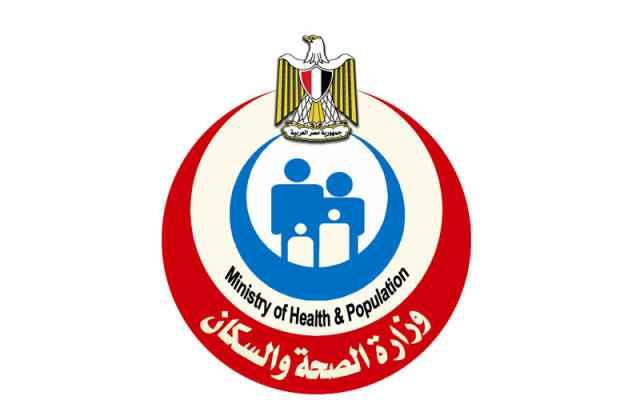 """وزارة الصحة المصرية: تسجيل 7 وفيات و35 إصابة جديدة بفيروس """"كورونا"""""""