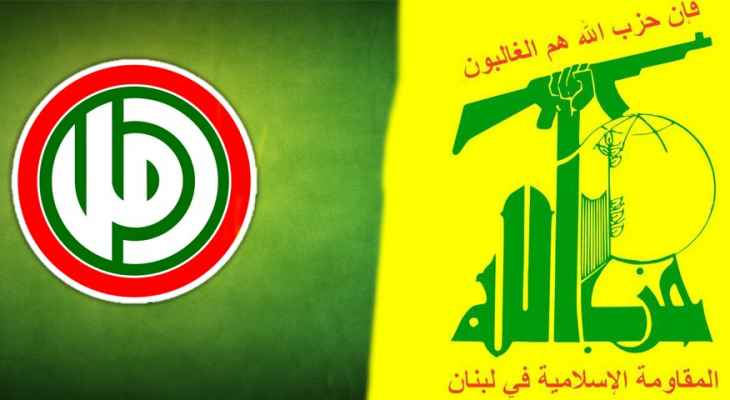 إجتماع بين مكتب البلديات في أمل والعمل البلدي في حزب الله: لدفع مستحقات البلديات المالية اليوم قبل الغد