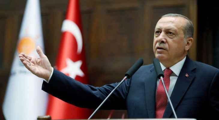 أردوغان: الاتحاد الأوروبي لم يف بتعهداته المتعلقة بدعم قبرص التركية مالياً وإدارياً
