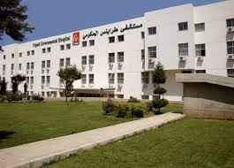مستشفى طرابلس الحكومي ينفي نفاد كمية المازوت في المستشفى