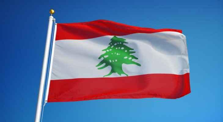 صحيفة أميركية: لبنان يعيش بظل انهيار يحدث مرة واحدة بالقرن واقتصاده ربما لن يعود لما كان عليه