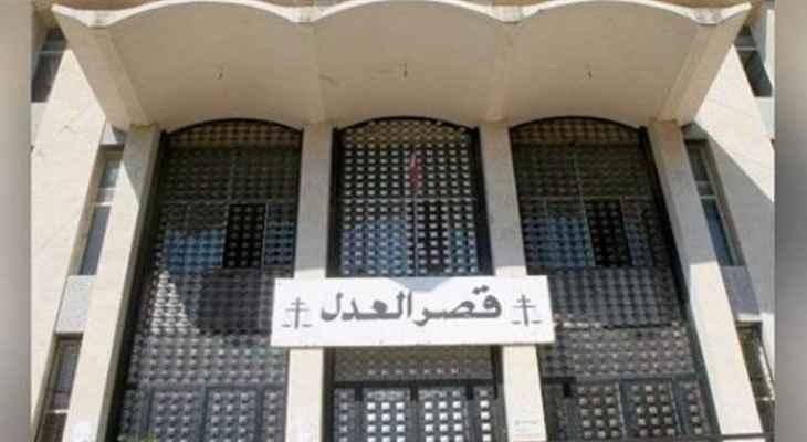 وقفة إحتجاجية لأهالي ضحايا مرفأ بيروت أمام قصر العدل