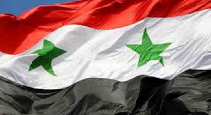سانا: الدفاعات الجوية السورية تتصدى لعدوان إسرائيلي في منطقة السفيرة بريف حلب