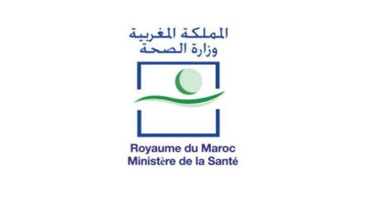 """20 وفاة و3631 إصابة جديدة بـ""""كوفيد 19"""" في المغرب خلال الـ24 ساعة الماضية"""