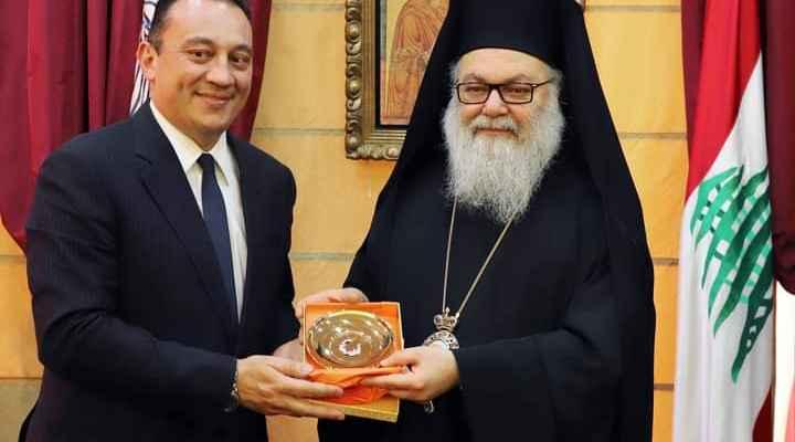 البطريرك يوحنا العاشر استقبل نائب وزير الخارجية اليوناني