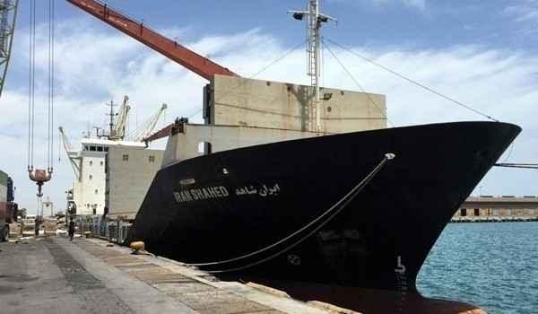 فيلق القدس الإيراني: اصطدام سفينة تحمل علم سنغافورة بلغم بحري قبالة ميناء الفجيرة
