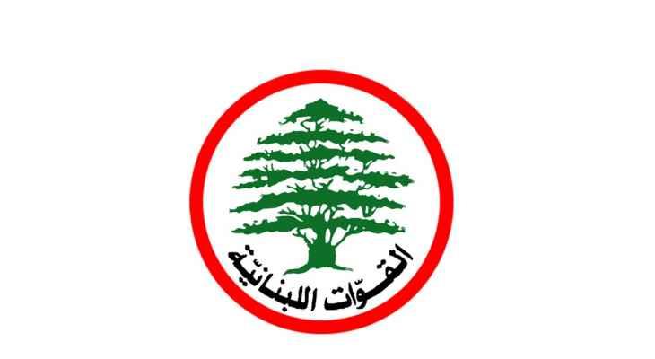 """""""القوات"""": جان العلم شارك بالاجتماع في مكتب بزي كأحد أبناء رميش وليس بصفته الحزبية"""