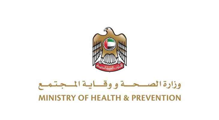 """تسجيل 3 وفيات و1507 إصابات جديدة بـ""""كورونا"""" في الإمارات و1455 حالة شفاء"""