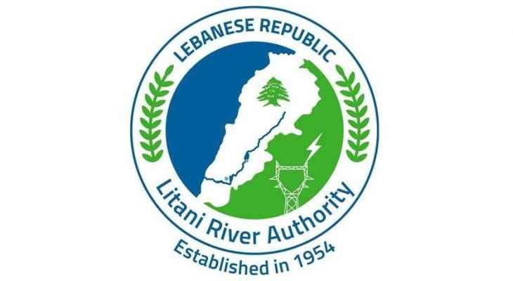 مصلحة الليطاني: لتحميل الجهات المروجة لصلاحية استهلاك أسماك بحيرة القرعون مسؤولية العبث بصحة المواطنين