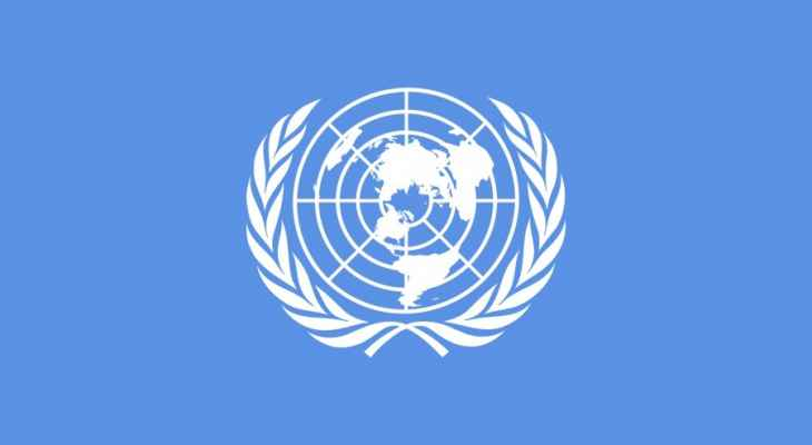الأمم المتحدة تدعو القادة السياسيين في تونس إلى حل الخلافات بسرعة