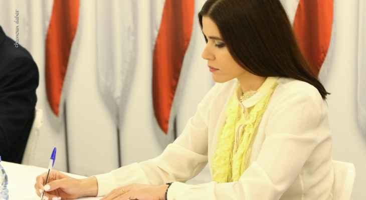 ستريدا جعجع: أتمنى على بري رفع الحصانات عن كل أعضاء مجلس النواب