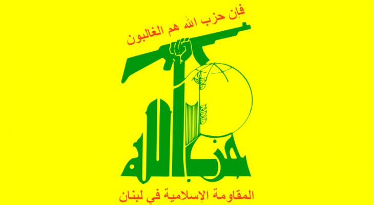 حزب الله في ذكرى انفجار المرفأ: للعمل على الوصول للحقيقة الكاملة غير المنقوصة بكل شفافية وصدق