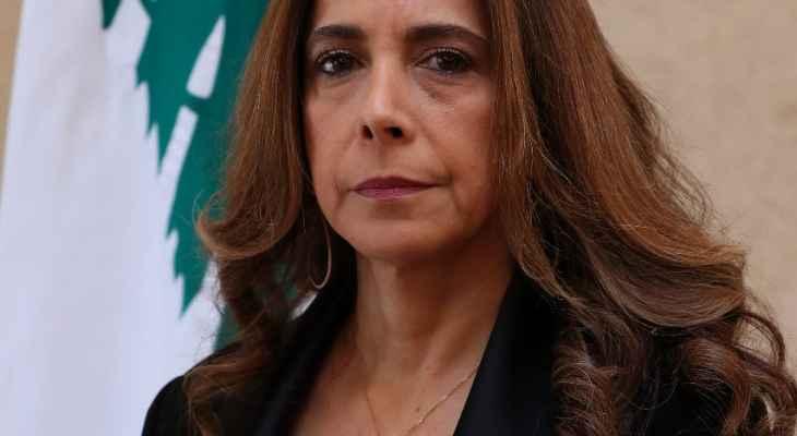 وزيرة الدفاع: أطلب من الشعب أن يراقبني ويحاسبني
