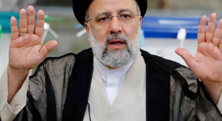 رئيسي: القوة التي تملكها إيران هي الضمانة للاستقرار والأمن في المنطقة