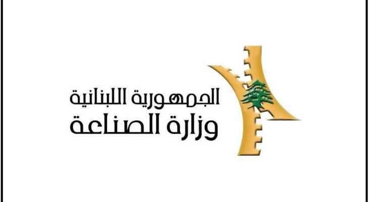 وزارة الصناعة حددت متطلبات تصنيع اجهزة التنفس الاصطناعية